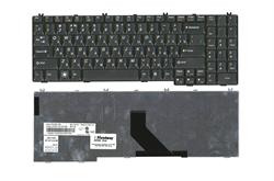Клавиатура для ноутбука Lenovo G550, B550, B560, V560, G555 - фото 5082
