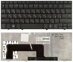 Клавиатура для ноутбука HP Compaq Mini 1000, 1100 700, 701, 702 - фото 7889