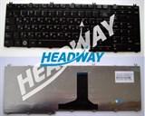 Клавиатура для ноутбука Toshiba P200, P300, A500, A505, P500, L350,  X205
