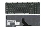 Клавиатура для ноутбука Lenovo G550, B550, B560, V560, G555