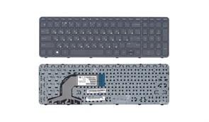 Клавиатура для ноутбука HP Pavilion 15-e, 15-g, 15-n