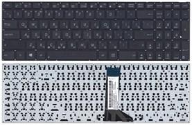 Клавиатура для ноутбука Asus X551, X551CA, X551MA, X553, X555 (плоский Enter)