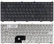Клавиатура для ноутбука Sony Vaio VGN-AR, VGN-FE