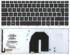 Клавиатура для ноутбука HP Probook 5330, 5330m