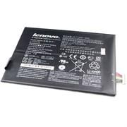 Аккумулятор для планшета Lenovo IdeaTab S6000H